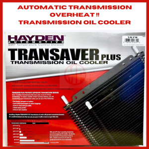 HAYDEN ATF COOLER OC-1679, AUTOMATIC GEARBOX COOLER