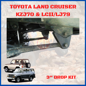 CASTER BRACKET, LAND CRUISER KZJ79 & LJ79 / LCII SERIES