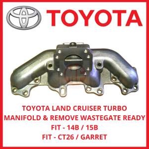 TURBO MANIFOLD , TOYOTA LAND CRUISER DIESEL ENGINE14B_15B