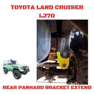 REAR PANHARD ROD EXTEND BRACKET, TOYOTA LAND CRUISER LJ70 / LCII